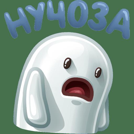 sticker_vk_nichosi_020.png